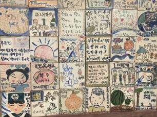 Jeju-shi - Mur dans la rue